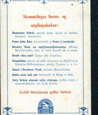 Riddararnir sjö bakhlið