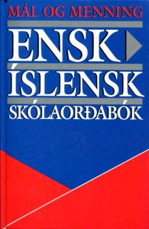 Ensk íslensk skólaorðabók