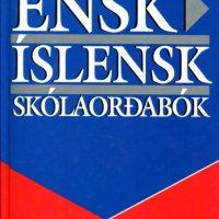 Ensk-íslensk skólaorðabók - Ekki til eins og er