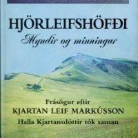 Hjörleifshöfði - Ekki til eins og er