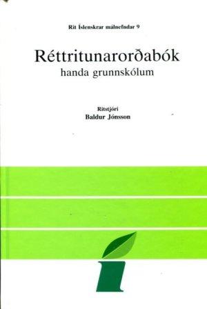Réttritunarorðabók handa grunnskólum - Baldur Jónsson