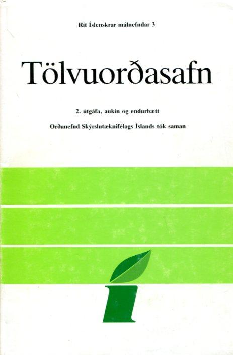 Tölvuorðasafn - Rit íslenskrar málnefndar