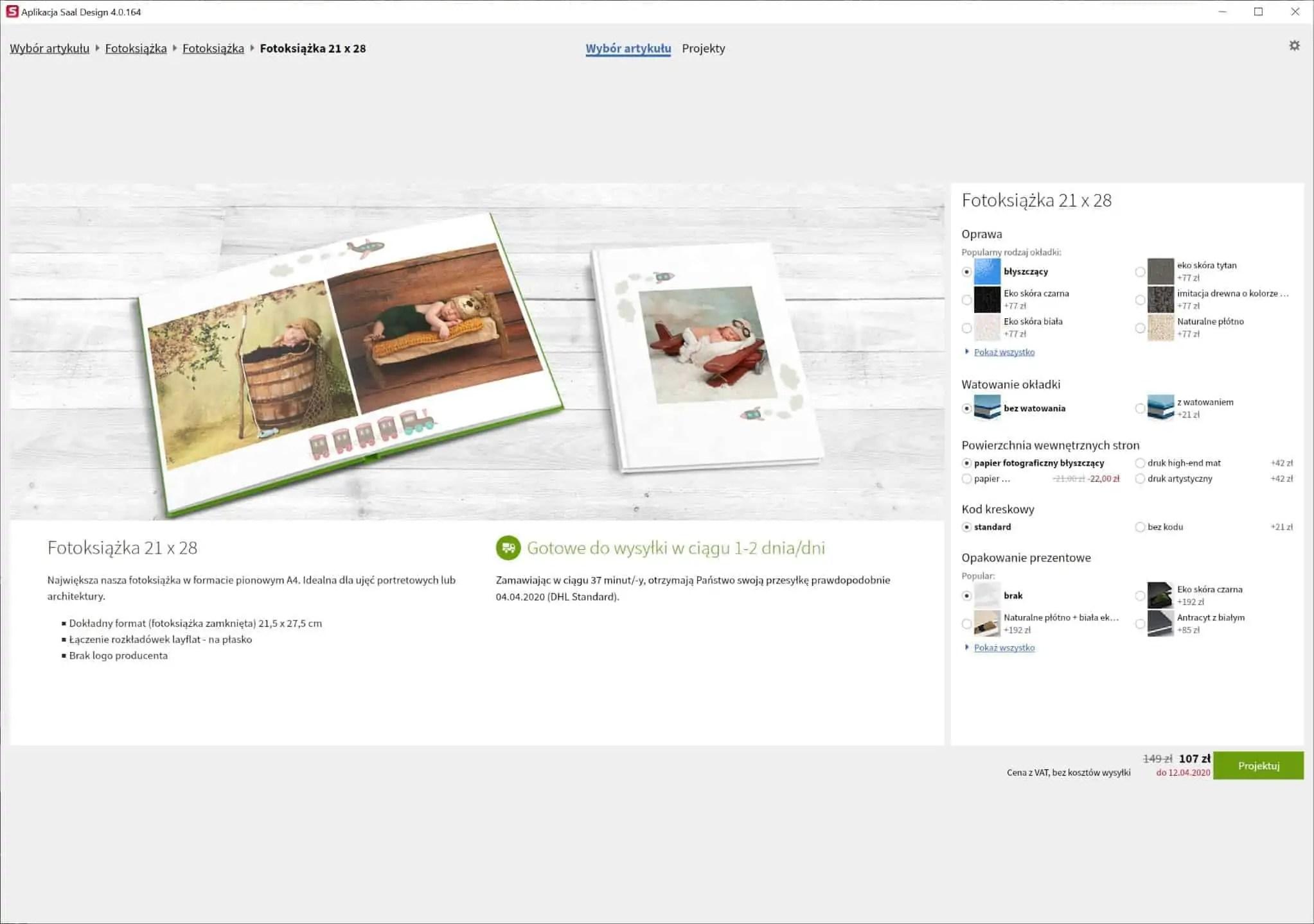aplikacja saal digital wybor książki i elementów  - Saal design, pixbook - książki fotograficzne