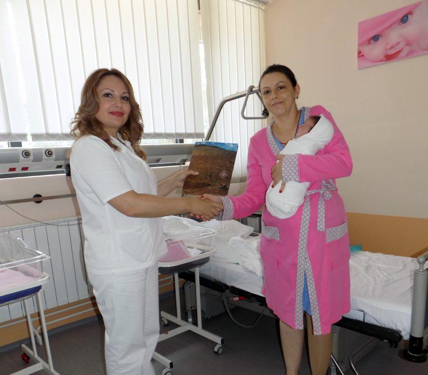 Od novembra u Milićima rođeno 200 beba