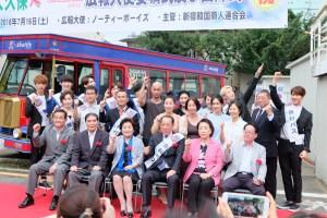 20160716_ノーティーボーイズ_K-Shuttleバス広報大使出陣式③