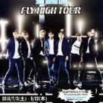 NAUGHTYBOYS(ノーティーボーイズ)ラジオ【Soul to Korea】第11回_Fm yokohama9月9日~노잼(つまんない)ヒョビンと노답(どうしようもない)ジオ~今日の例文