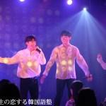 【必見!韓国新人アイドルグループB.Heart】輝くスマイル!優しいハート!愛嬌トーク!しなやかダンス!甘いハーモニー!爽やか癒し系4人組に会いに行こう☆