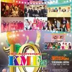 【KMF2017】公式ポスター公開!K-POP新時代を予感させる1部公演完売!~今なら間に合う「授賞式」も見れる2部公演チケットをゲットして横浜アリーナへGo!