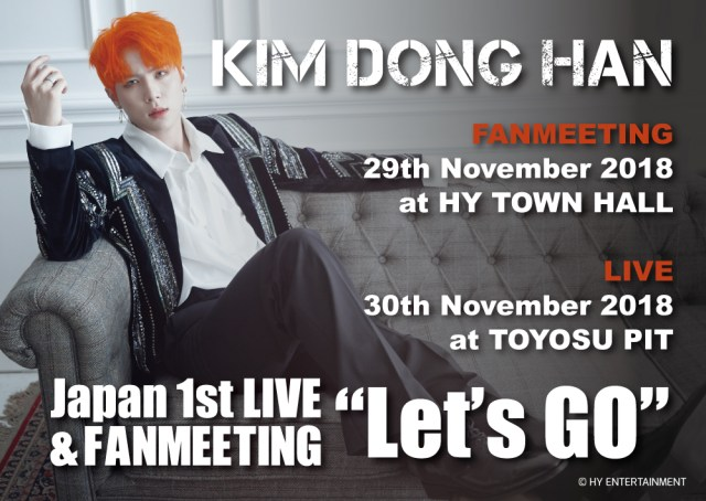 KIM DONGHAN 1st JAPAN LIVE & FANMEETING