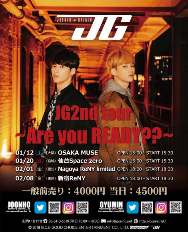 JG 2nd tour~Are you READY??~