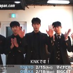 KNK JAPAN TOUR 2019 -Move on-(マイナビBLITZ赤坂、大阪BIGCAT)に向け動画メッセージ到着!
