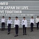春の訪れを告げる「ROMEO 2019 JAPAN 1st LIVE -LOVE TOGETHER-」2月末開催迫る!
