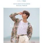 RAINZメインダンサー☆ホンウンギ(Hong Eun Ki)夏の東京ファンコン「PARADISE : BLOW ~ セカンド物語」開催決定!