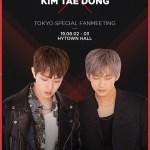LEE KI WON(RAINZ出身) x KIM TAE DONG(少年24出身) ―TOKYO SPECIAL FANMEETING―この夏開催!