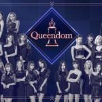 K-POP最高のアイドルたちの本格カムバックバトル【Queendom】Mnet Smartで8月29日より日韓同時配信!!