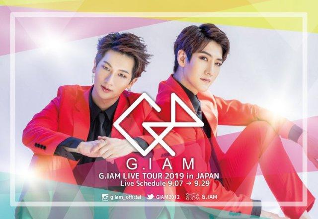 【G.IAM】9月公演