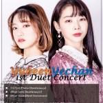 【PINK FANTASY】YECHAN&YUBEEN☆デュエット・コンサート開催決定!
