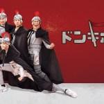 【Mnet】イ・ジニョク(UP10TION)出演の最新バラエティ「ドンキホーテ」2020年1月24日に日本初放送決定!