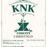 新体制1年を迎えるKNK(クナクン)  2019年を締めくくるクリスマスコンサート開催決定!