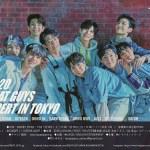 【Great Guys】「モデルドル」のTokyo Concert1月開催迫る!