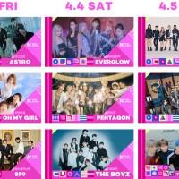 【KCON 2020 JAPAN】第1弾ラインナップ