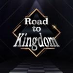 【Mnet】K-POPボーイズグループのカムバック合戦がついに始動!「Road to Kingdom」4・30日韓同時放送!