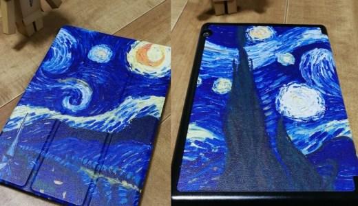 HUAWEI MediaPad T5 10用のケースを買ったよ。子供の勉強のために!あと壊れされないように…
