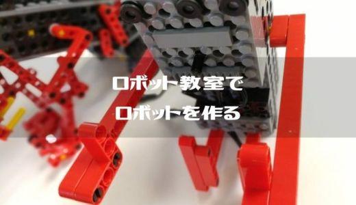 【新潟市】ヒューマンアカデミーのロボット教室で遊んできた【プログラミング】