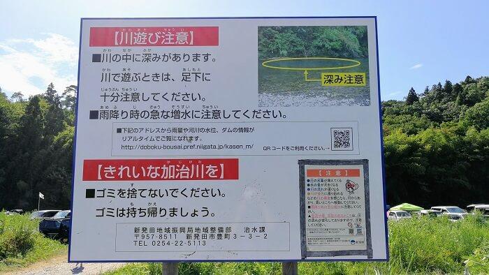岡田の天然プール