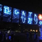 【新潟市】こいつっ!!動くぞ!? 西大畑公園の『Niigata☆ひかりの公園』で幻想の光に飲まれろっ