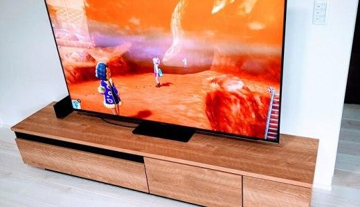 ハイセンス65型テレビ『65U7E』の標準スタンドをFITUEYES テレビスタンドに交換する