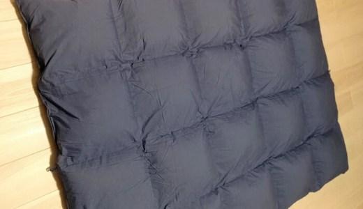 【CILゴールド】1万円くらいの羽毛布団買ったーー!あったけぇ【タンスのゲン】