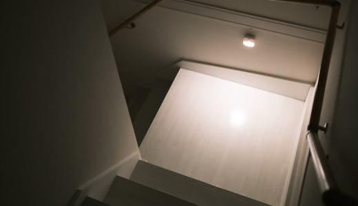 AnkerのLEDモーションセンサーライト『Lumi』が常夜灯としてコスパ抜群だった