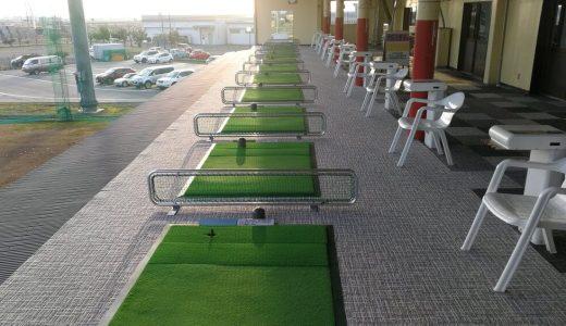 【新潟市江南区】ゴルフ初心者やなぎ、ジャンボゴルフで打ちっぱなしを体験する