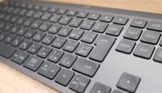 【ロジクール】在宅ワーク時のテンションを上げるためMX Keys KX800を勢いで購入