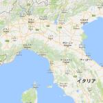 【また】イタリアの旅!ちょっとイタリア一周してくるわ!