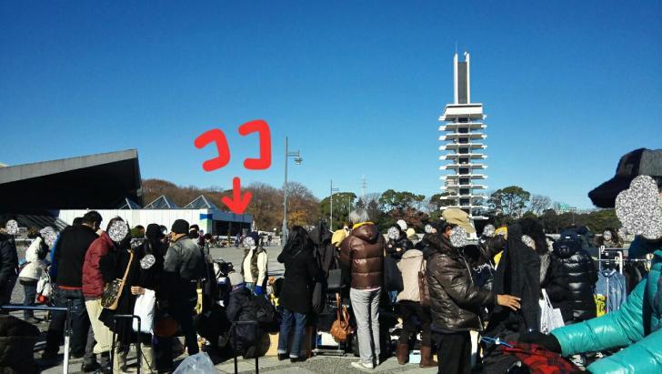 komazawa-Park-4