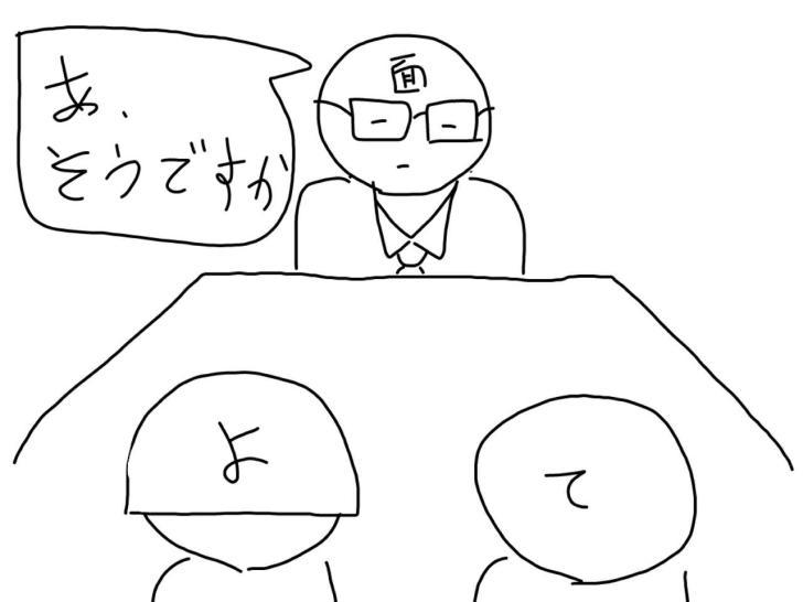 hitomishiri-2-7