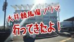 tokyo-city-flea-market-1