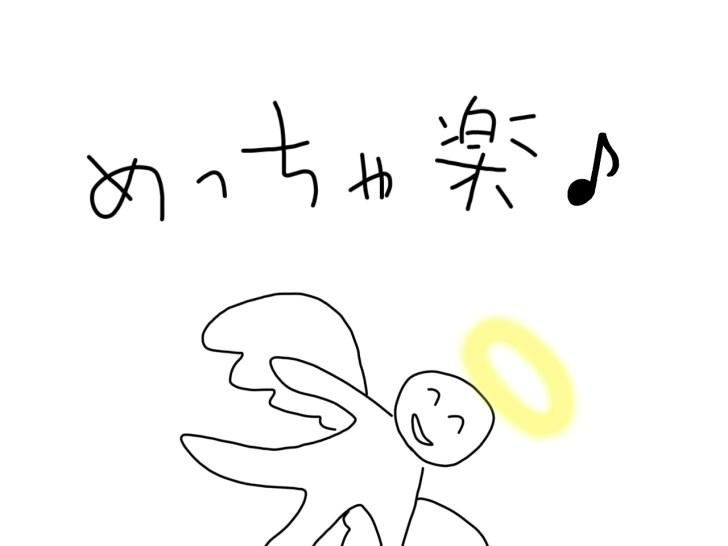 heaven-1-5