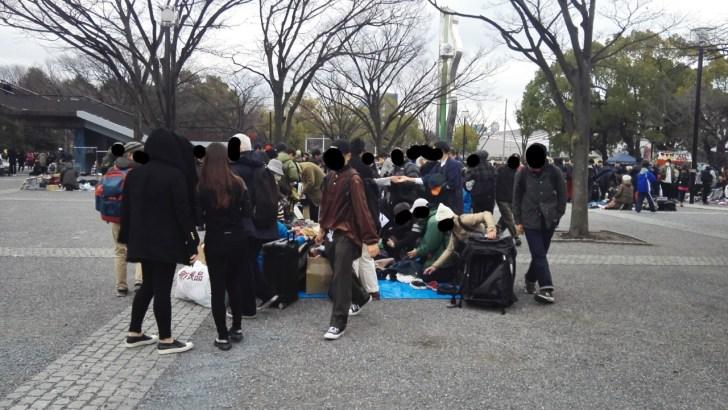 yoyogi-park-3-13