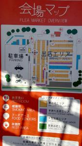 tokyo-city-flea-market-8