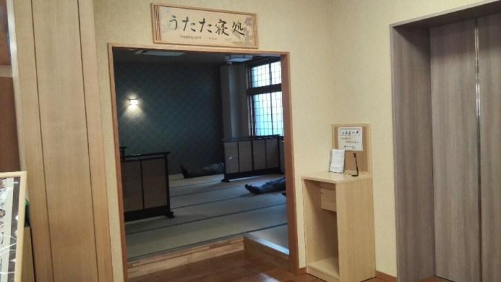 takaosan-onsen-25