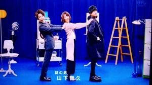 boku-unmei-1-12