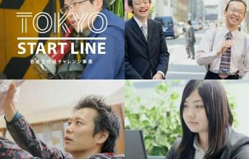 tokyo-start-line-1