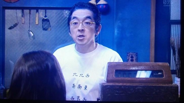 boku-unmei-8-4