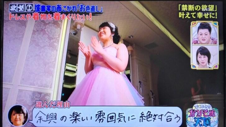 okashichan-23