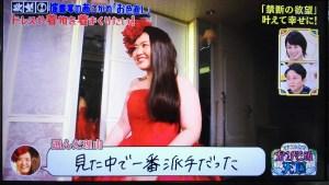 okashichan-24