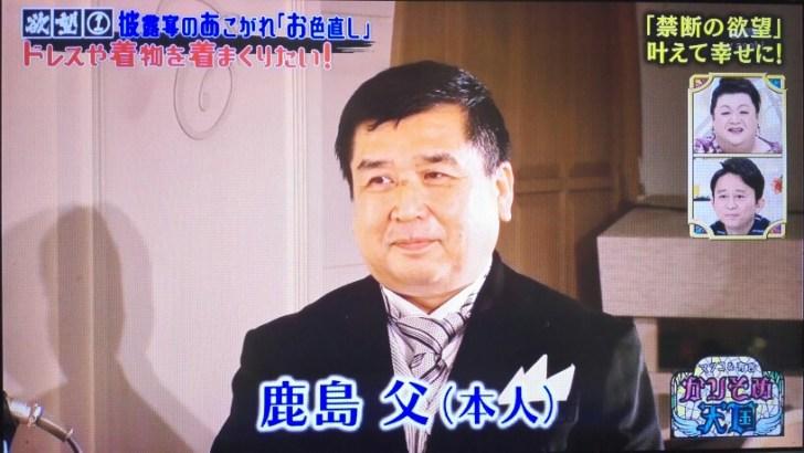 okashichan-30