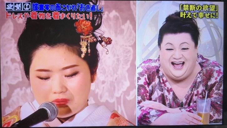 okashichan-33